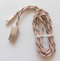 Шнур для зарядки Iphone, Ipad