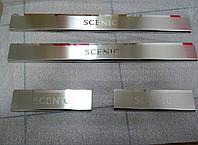 Накладки на пороги  Renault Scenic II / Grand Scenic II 2003-2009 4шт. premium