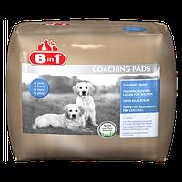 8in1 (8в1) TRAINING PADS 57х56см (14шт) - приучающие пеленки для собак и щенков