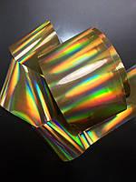 Фольга золото голографическое, переводная, для литья