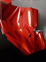 Фольга красная, переводная, для литья