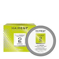 Маска для ускоренного роста волос Brelil HairCur Express 200 мл