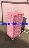 Комод пластиковый розовый ажурный с боковыми панелями на 4 ящика Украина