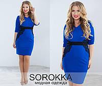 Платье приталенное  с кружевом по бокам, большие размеры код 63/41
