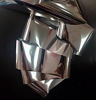 Фольга серебро, переводная, для литья, глянцевая