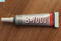 Клей силиконовый B-7000, b7000, b 7000 15 ml, в тюбике с дозатором