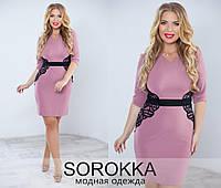 Платье приталенное  с кружевом по бокам, большие размеры код 65/41
