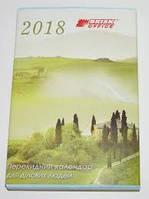 Календарь перекидной настольный - 2018г.(блок офсетная бумага 55г/м2, печать блока в 2-е краски + каждый сезон