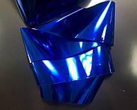 Фольга синяя переводная, для литья, глянцевая