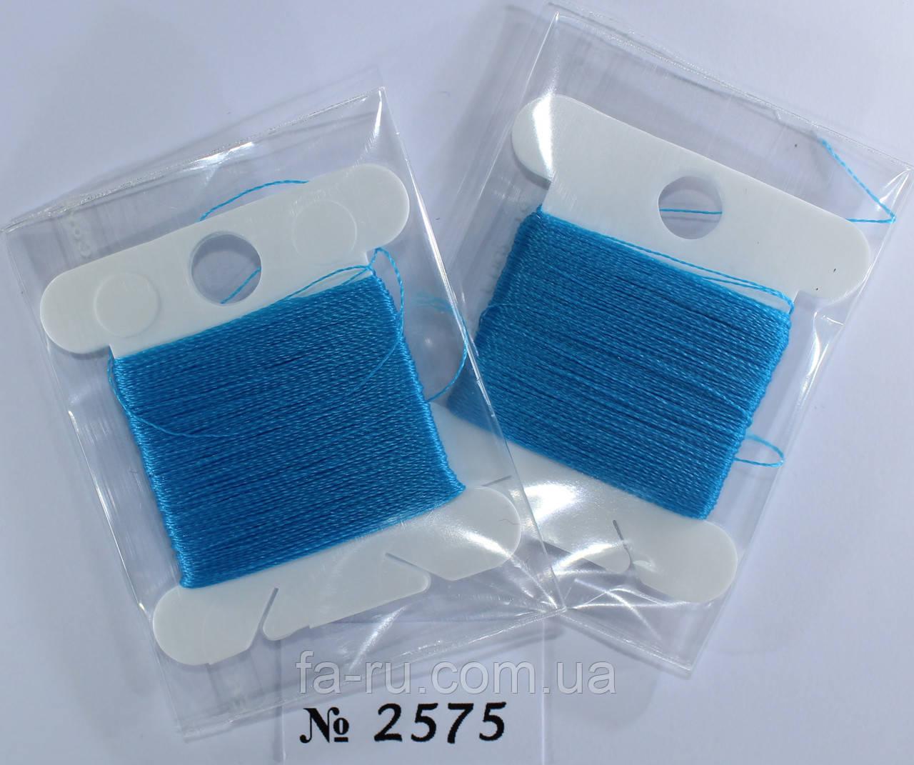 Нить для бисера TYTAN 100 №2575. Лазурно-голубой 30 м
