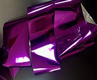 Фольга фиолетовая переводная, для литья, глянцевая