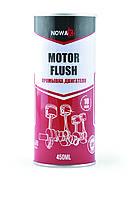 Промывка масляной системы NOWAX NX44310 MOTOR FLUSH 450m