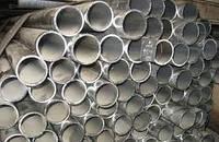 Труба алюминиевая Д16Т Ф70*1,5