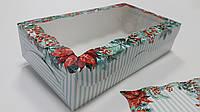 Коробка для зефиров Цветы