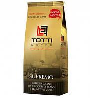 Кава в зернах Totti Caffe Supremo