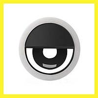 Селфи Кольцо на USB аккумуляторе - Светодиодное Кольцо Selfie Ring (черный цвет)