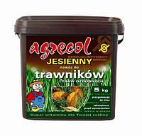 Agrecol/Агрекол удобрение осеннее для газонов,5кг-специализированное фосфорно-калийное удобрение