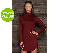 """Платье """"Katrin"""". Распродажа модели"""
