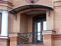 Балконные ограждения арт.bo.5