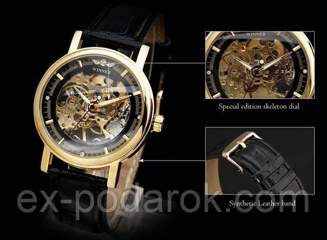 Чоловічий механічний годинник скелетон Winner Skeleton. ціна 5720da4b103fe