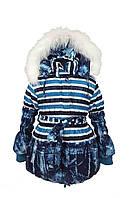 Зимняя куртка на 100% холлофайбере размеры 104-122