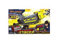 45225 Ігровий набір Xploderz Stinger