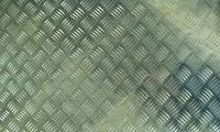 Лист алюминиевый 1,5мм, рифленый, квинтет АДО, 1050, Н244