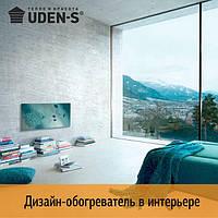 Дизайнерские электрообогреватели с фотопечатью UDEN-S.