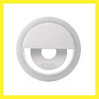 Селфи Кольцо на USB аккумуляторе - Светодиодное Кольцо Selfie Ring (белый цвет)