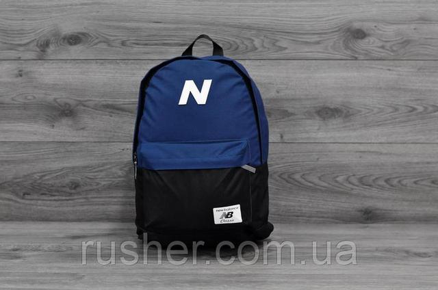 Купить рюкзак недорого - интернет-магазин Rusher.com.ua