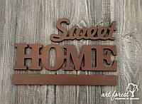 "Настенный декор  из дерева ""Sweet home"""