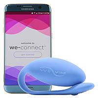 We-Vibe Jive - виброяйцо с управлением со смартфона