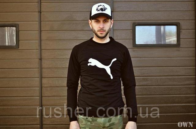 Купить мужской свитшот в интеренет-магазине Rusher.com.ua