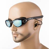 Очки для плавания Speedo S86AD черный