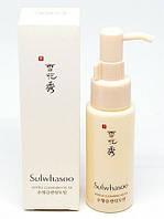 Гидрофильное масло люкс бренда Sulwhasoo Gentle Cleansing Oil 50мл