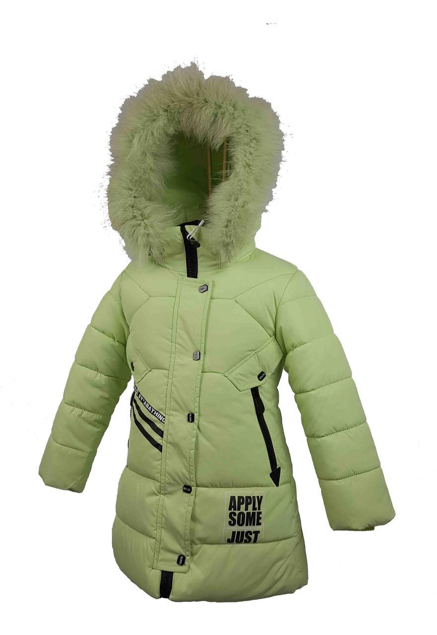 Зимняя куртка на 100% холлофайбере размеры 98-122, фото 1