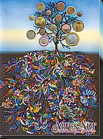 Набор для вышивания бисером Денежное дерево AB-508