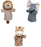 GOKI КУКЛА ПЕРЧАТКА слоник, жираф, лев