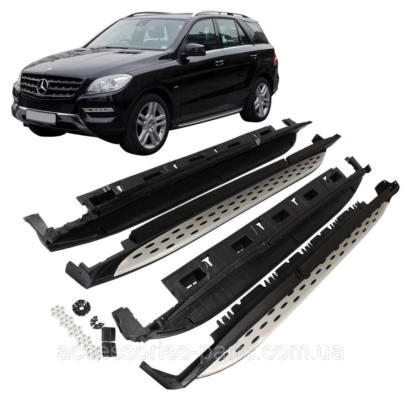 Підніжки пороги Mercedes-Benz ML-Class W166 Нові Оригінальні