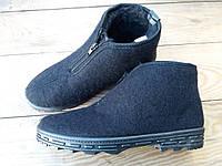 Сапоги Бурки  теплые  40 размер
