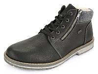 Ботинки мужские Rieker 39201-02, фото 1