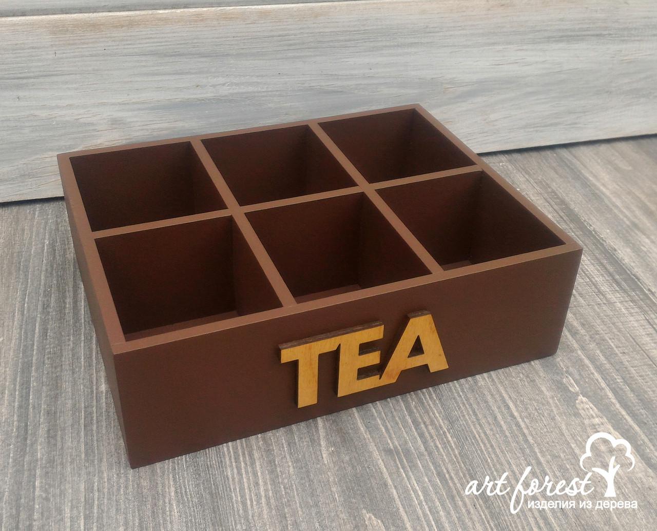 Бокс для чая