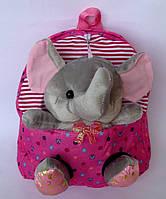 """Рюкзак с игрушкой детский для девочки """"Слоник """"  розового цвета"""