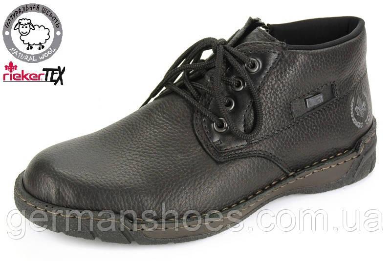 Ботинки мужские Rieker B0333-00