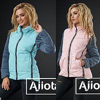 Женская демисезонная куртка на синтепоне комбинированная