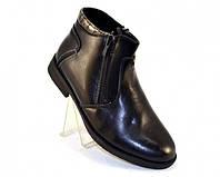 Классические зимние  ботинки для мальчика