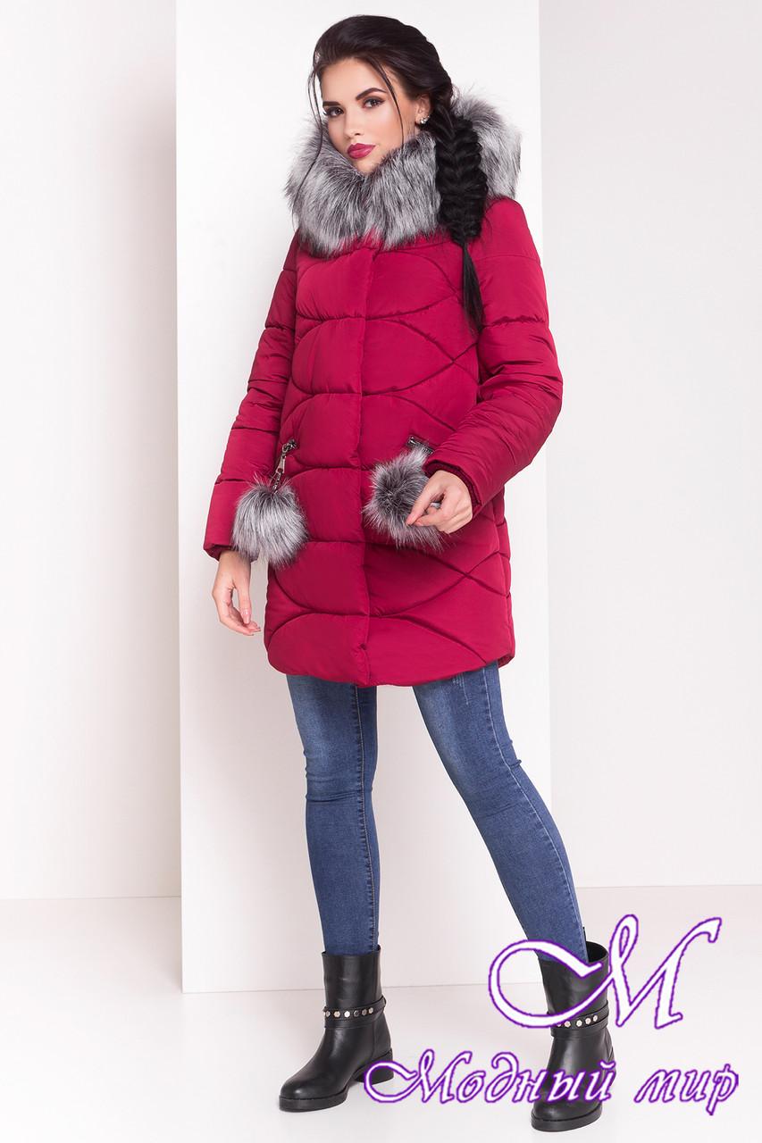 Женская удлиненная зимняя куртка с мехом (р. XS, S, M, L, XL) арт. Ингрид 3537 - 18148