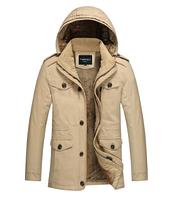 Стильная мужская зимняя куртка. Модель 61680