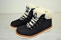 Женские ботинки на зиму с мехом черные (реплика)