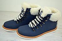 Ботинки женские на зиму синие (реплика)